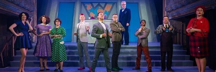 Review of How to Succeed in Business Without Really Trying at Wilton's Music Hall